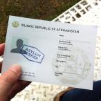ffh-identitycard